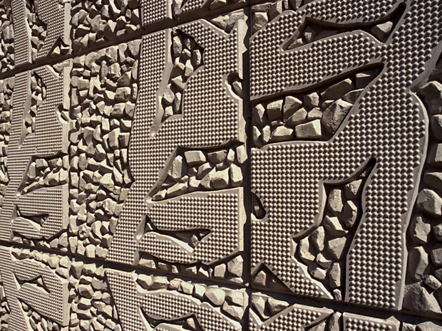 La Cholla Walls, Tucson, AZ